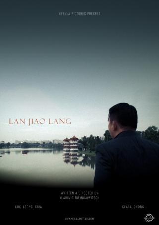 9Lan Jiao Lang - Affiche_2-2.jpg